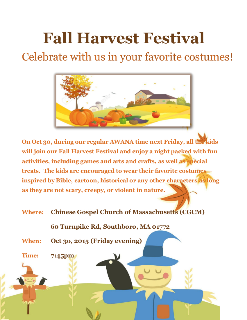 AWANA Harvest Party Flyer 10-2015